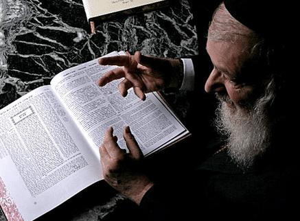 Rabbi Jeshua,: An eastern story