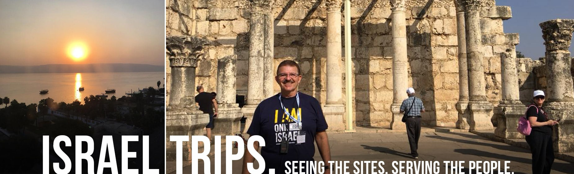 Israel Trips with ONE FOR ISRAEL